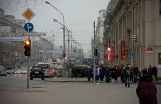 Minskas centrā